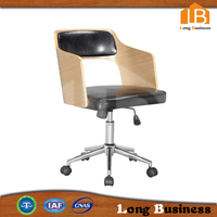 Swivel adjustable wooden chair with leather seat
