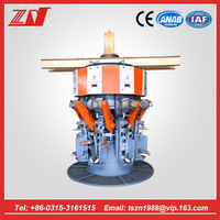 BHYW-8Q Automatic Powder Vertical Form Fill Packing Machine for sale. passed CE