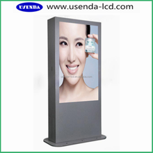 42inch android 3g wifi outdoor digital signage with best price