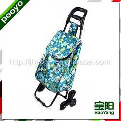 fashion shopping trolley bag jiafei wardrobe parts