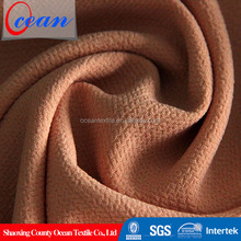 High quality free sample brushed polyester composite fabric, names woven fabrics