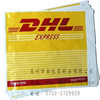 High quality customer printed PE/PO packaging polybag for sale