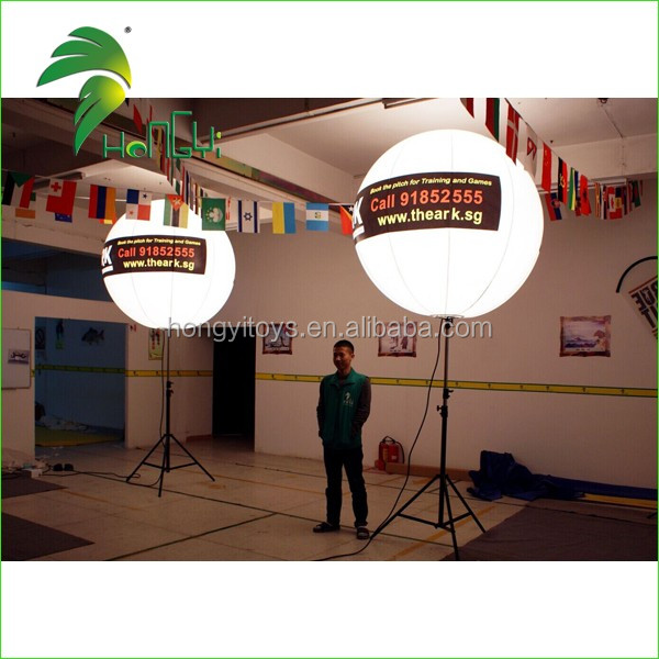 inflatable led light with tripod (6).jpg