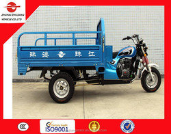Hot sale motorized scooter trike/three wheel motorcycles for sale
