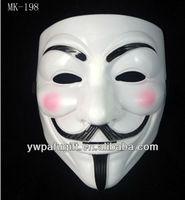 V For Vendetta Mask/Halloween Mask