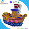 Amusement arcade game machine,children kiddie ride games for sale