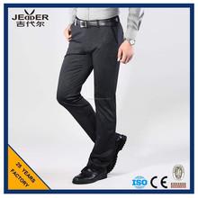 Vestido de la alta calidad estabilidad Dimensional y calidad de los juegos de pantalones de vestir para hombre