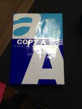 To Turkey navigator quality a4 copy paper 80g