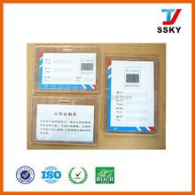Plastic business card case card holder case