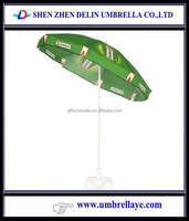 2014 new fiberglass polyester pool swimming beach umbrella