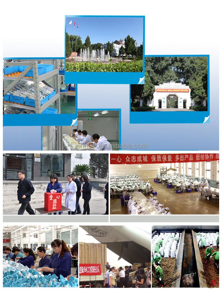 KJFA15A Air purifier xinhua chuna14.jpg