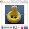 /p-detail/PVC-infl%C3%A1vel-barco-flutuar-beb%C3%AA-900000195678.html