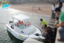 aluminium luxury yacht hot sale