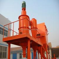Dry powder 2-150 micron classifying Vertical air classifier high quanlity air grade machine