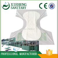 ultra-thin medicare disposable adult diaper for the senior