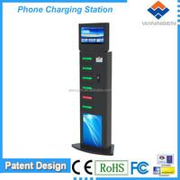 CE FCC RoHS public mobile phone charging station APC-06A