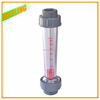 Low cost DN125 DN150 digital water flow meter with 1000LPH and plastic injection molding