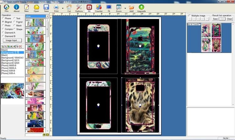 Daqin mobile phone skins software preview