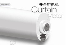 Electric curtain motor,electric motorized curtain with automatic window curtain for middle high market client