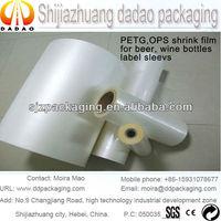 Up to 75% heat shrinkage film shrink film/PETG film-PET-G film/OPS film for beer,wine/soft drink bottles label sleevs