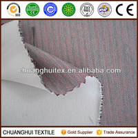 NEW ARRIVAL environmental colorful curtain fabric blackout for hotel