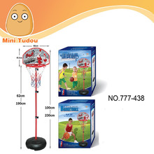 Hot sale kids sports toys plastic basketball stand,backboard and base
