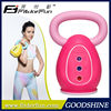 Feva Kettle Bell Trending Hot Products High Impact ABS Handle 3 Weights Kettle Bell Workout Factory