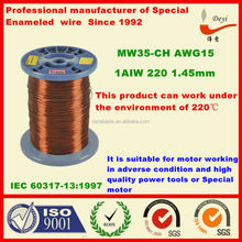 Class 220 of polyester enameled round copper wire 0.50mm