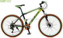 (26MT121)26 mountain bike with 1.95 tire and alloy frame