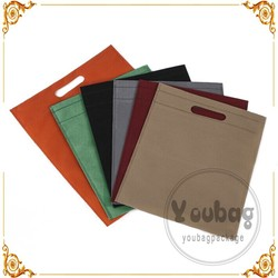 PP non woven spunbond bag,PP non woven printing bag,PP non woven bag shopping