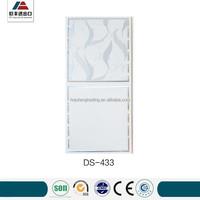 New size 2015 Iraq Laminated Three groove 3D pvc wall panel
