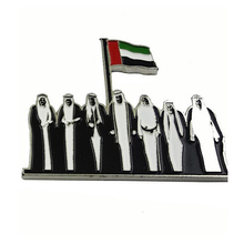 Custom Metal UAE PIN badge with paint color