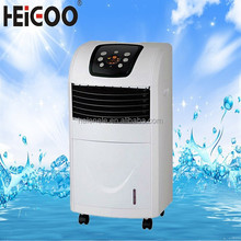 Air Cooler Fan Price ,Hot Air Circulation Fan , Cooling And Heating Air Cooler