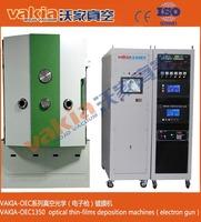 Cr39 Optical Lens Coating Machine tooling machine/High efficiency Vacuum coating machine