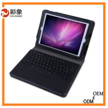 Alibaba express fashionable hot selling leather case with keyboard for 9.7 inch tablet pc
