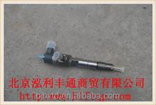 High quality JAC original fuel injector 1100200FA080-HOT SALE!