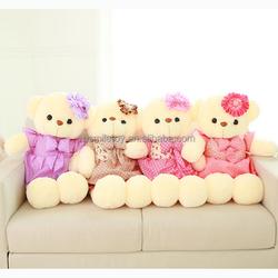teddy bear stuff toy