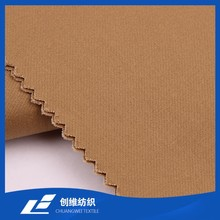 Wholesale Cotton Spandex/Stretch Woven Fabric Irregular Weave Special Techinque OE Yarn Dyeing Cloth For Garment/Lady Pants