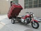 Fornecedor de ouro 150CC 2016 de três rodas motocicleta trike