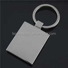 Fashion design rectangle zinc alloy blank metal keychains unique design custom shaped metal keychain (KYX-003)