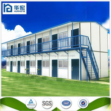 Low Cost Two-layer Light Prefabricated Hotel Building with ISO Quality