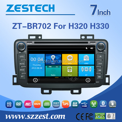 7 inch car dvd car radio for Brilliance H320 H330 touch screen 2 din car radio with navigation china factory GPS navigation