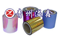 golden coated metallized film for candy packing