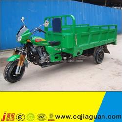 Jiaguan Lucky Dragon Tricycle
