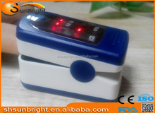 Digital pulse oximeter cheap pulse oximeter with CE