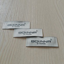 2015 hot sales apparel main label woven label tag brand