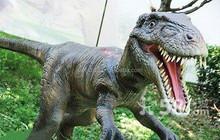 Outdoor dinosaur water park equipment waterproof animatronic dinosaur