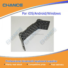 2015 Hot Selling super slim bluetooth keyboard, wireless foldable keyboard for smartphone and tablets