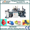 HM-ZD240 Automatic Gift Box Making Machine