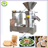 America popular small model stainless steel peanut butter grinder